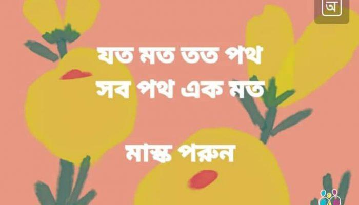 FB_IMG_1599553697814