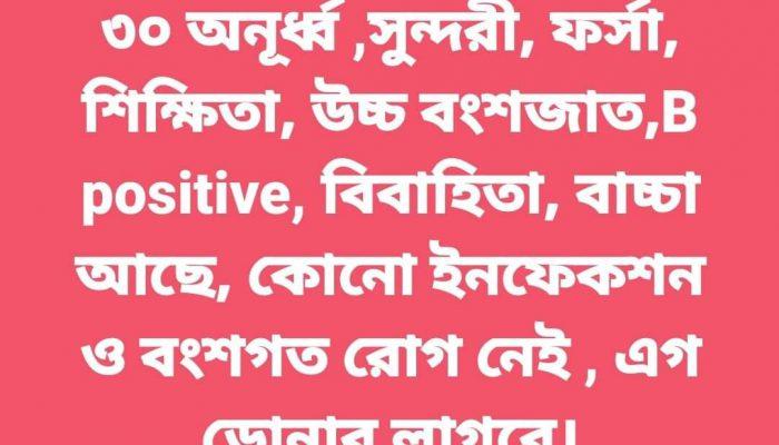 FB_IMG_1627216571427