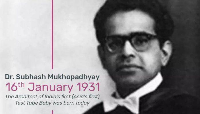subhas mukhopadhyay (2)